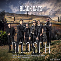 Black Cats - 'Booseh'