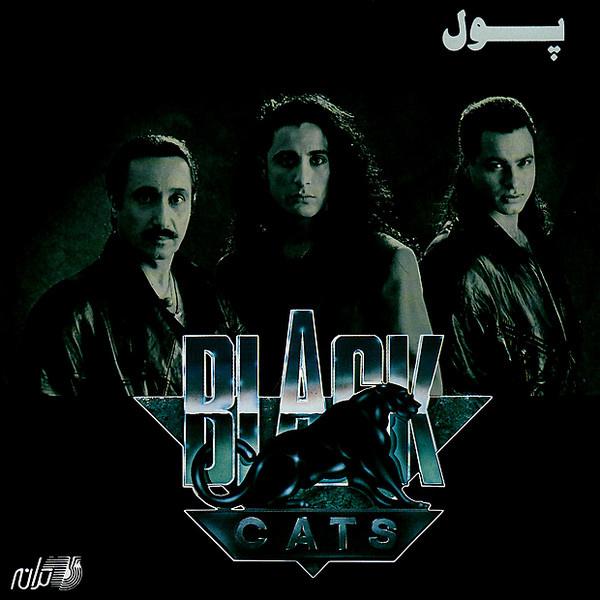 Black Cats - 'Khosh Ghealeh'