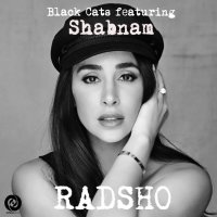 Black Cats - 'Rad sho (Ft Shabnam Jaleh)'