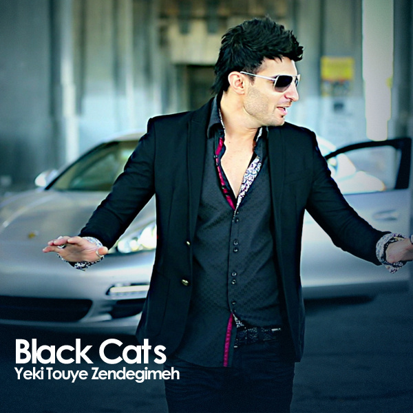 Black Cats - 'Yeki Touye Zendegimeh'