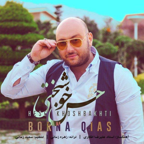 Borna Qias - Hese Khoshbakhti