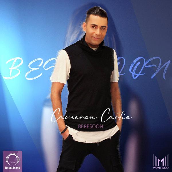 Cameron Cartio - Beresoon