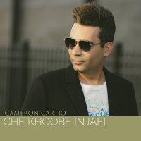 Cameron Cartio - 'Che Khoobe Injaei'