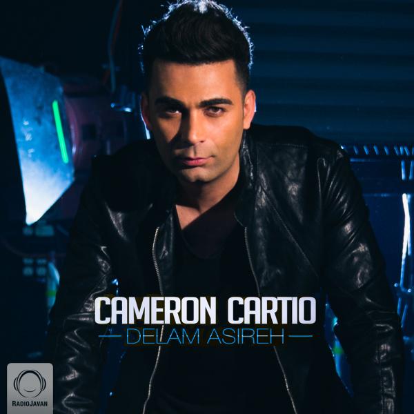 Cameron Cartio - Delam Asireh