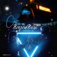 Caz - 'Bayad Beri'