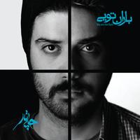 Chaartaar - 'Asheghaaneh Tanhaast'