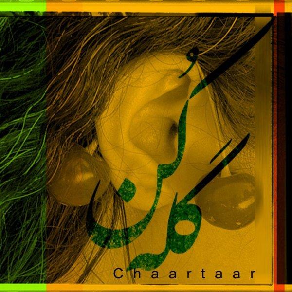 Chaartaar - Gele Kon Song | چارتار گله کن