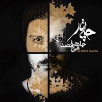 Chaartaar - 'Leylaacheh'