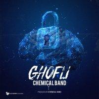 Chemical Band - 'Ghofli'