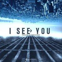 Chemical Band - 'I See You'