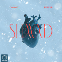 Comma - 'Shayad (Ft Feezer)'