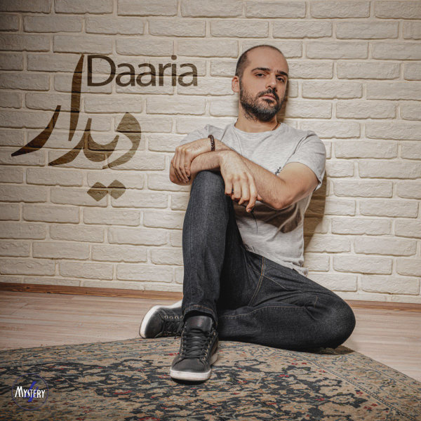 Daaria - 'Didar'