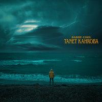Daddy Cool - 'Tanet Kahroba'