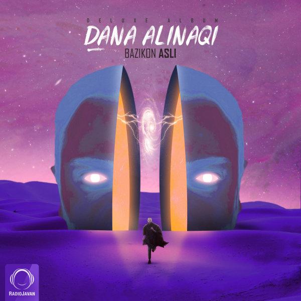 Dana - Mikhast Besaze Ayandaro Song'