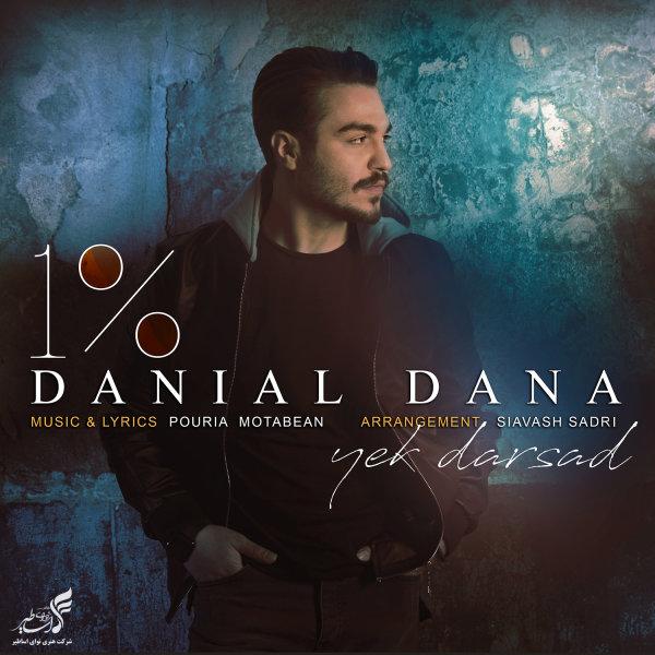 Danial Dana - 1 Darsad