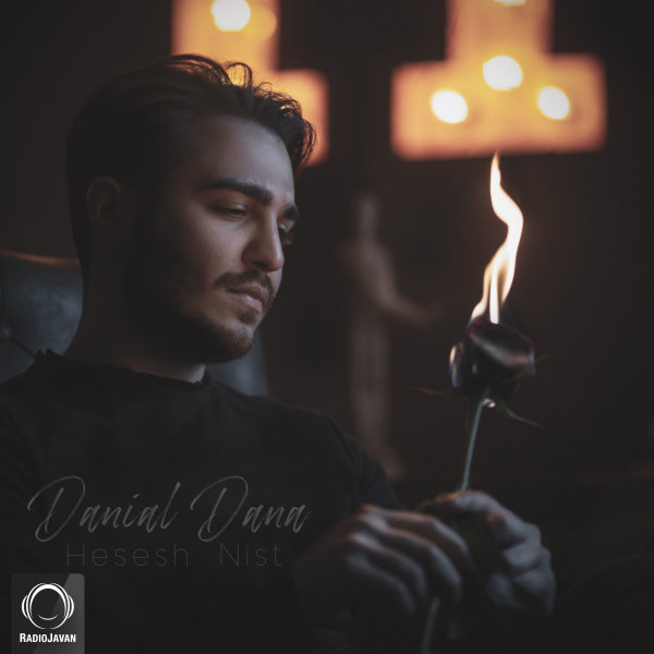 Danial Dana - Hesesh Nist