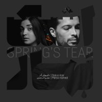 Darius Azar & Mahya Hamedi - 'Ashke Bahar'