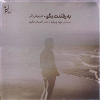 Dariush Azar - 'Be Raftanat Begoo'