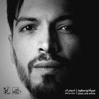 Dariush Azar - 'Siaho Sefid'