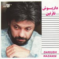 Dariush - 'Nazanin'