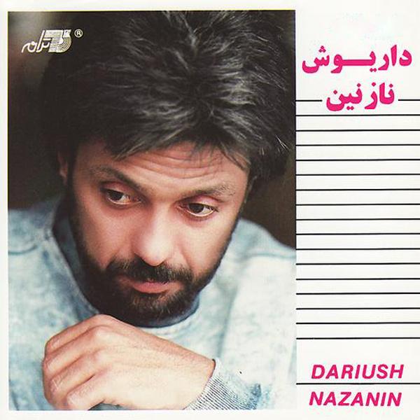 Dariush - Nazanin
