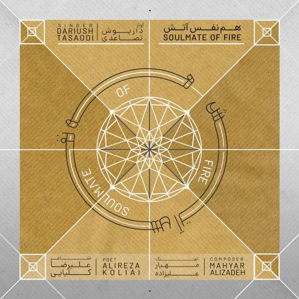Dariush Tasaodi - Hamnafase Atash Song