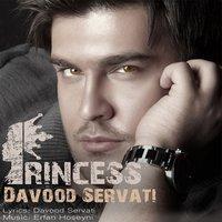 Davood Servati - 'Princess'