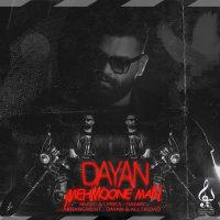 Dayan - 'Mehmoone Man'