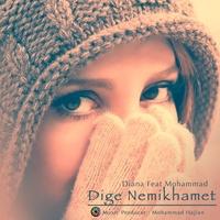 Diana - 'Dige Nemikhamet (Ft Mohammad)'
