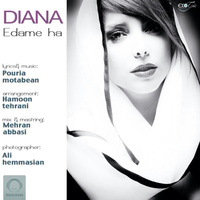 Diana - 'Edame Ha'