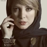 Diana - 'Nashod'