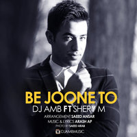 DJ AMB - 'Be Joone To (Ft SheryM)'