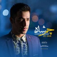 DJ AMB - 'Chem Shodeh'