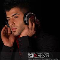 DJ AMB - 'Toro Mikham'