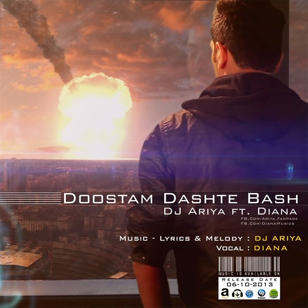 DJ Arya - Doostam Dashteh Bash (Ft Diana)