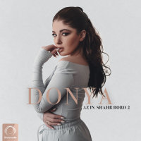 Donya - 'Az In Shahr Boro 2'