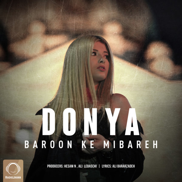 Donya - 'Baroon Ke Mibareh'