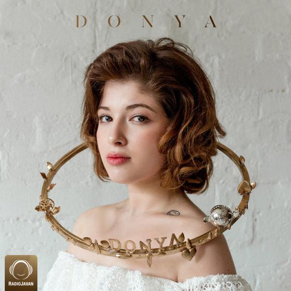 Donya - 'Chamedoon'