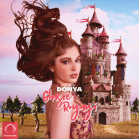 Donya - 'Ghasre Royayi'