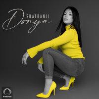 Donya - 'Mese Man'