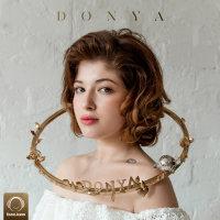 Donya - 'Nemidoonam Nemidoonam'