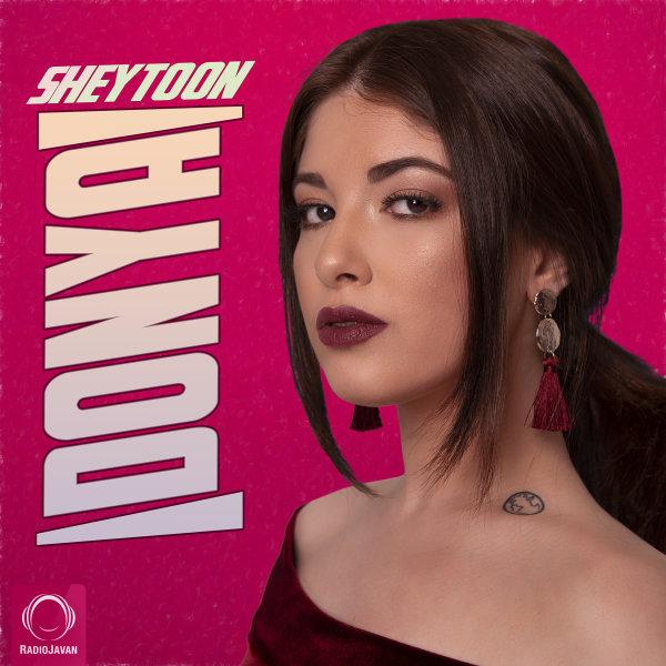Donya - 'Sheytoon'