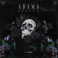Drgonw - 'Adama'
