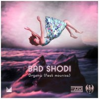Drgonw - 'Bad Shodi (Ft Mounisa)'