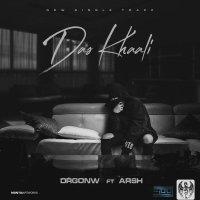 Drgonw - 'Dast Khali (Ft Arsh)'