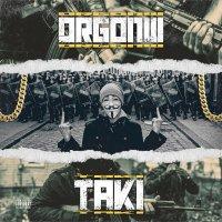 Drgonw - 'Taki'