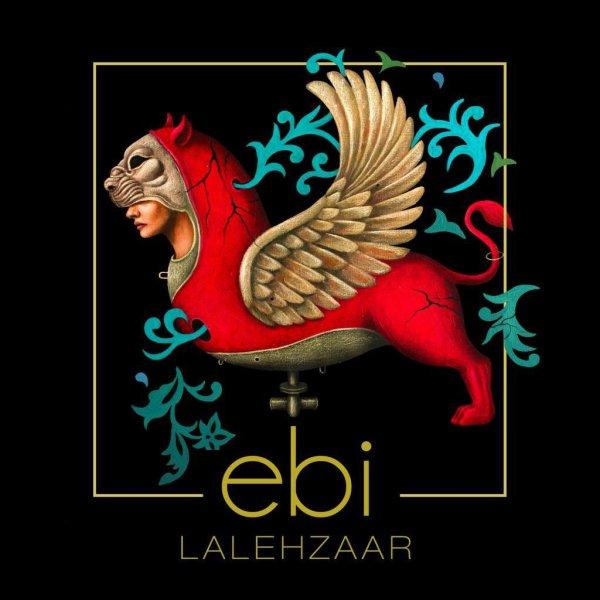 Ebi - 'Ghalb Ghaap'