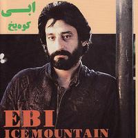 Ebi - 'Ghareebeh'