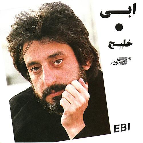 Ebi - 'Kolbeh'
