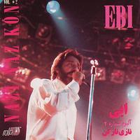 Ebi - 'Shabeh Marda Tanhaa'